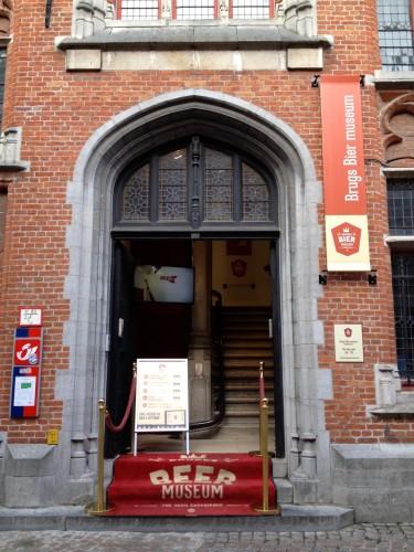 door to museum